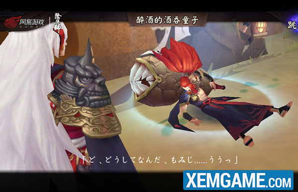 Âm Dương Sư Mobile | XEMGAME.COM