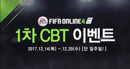 Từ ngày mai, Fifa Online 4 bắt đầu quá trình Close Beta tại Hàn Quốc
