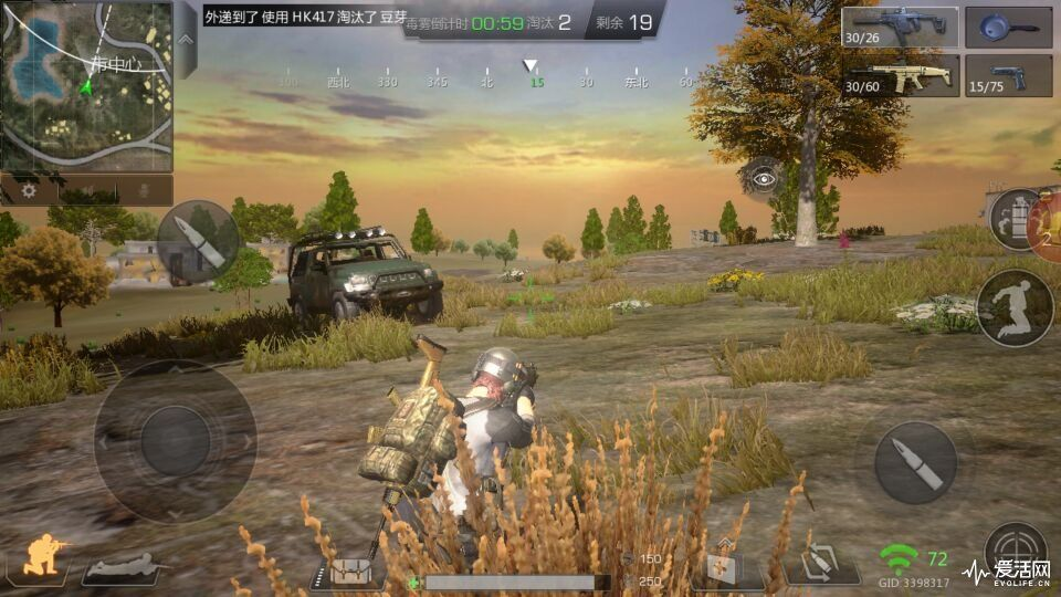 Millet Shootout : game Battle Royale mobile với đồ họa đẹp kinh hồn
