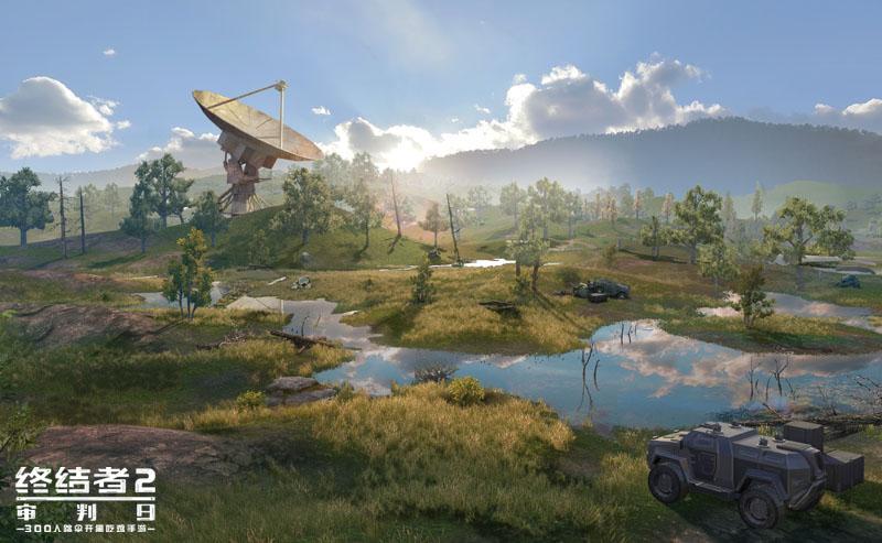 Rules of Survival : Đăng ký ngay từ bây giờ để có cơ hội chơi thử bản đồ 300 người!!!