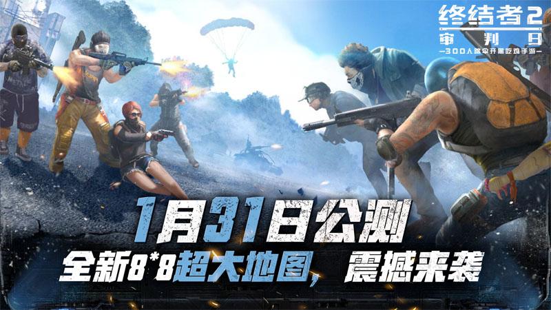 Big update Rules of Survival : Bản đồ 300 người chơi, bắn súng trong lúc chạy xe, đồ ngụy trang…