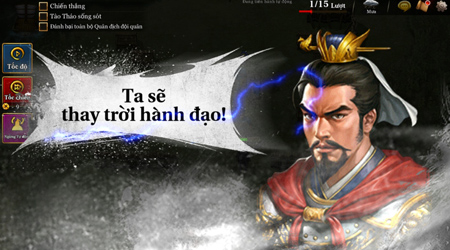 Romance-of-the-Three-Kingdoms-mobile-1.jpg (512×512)