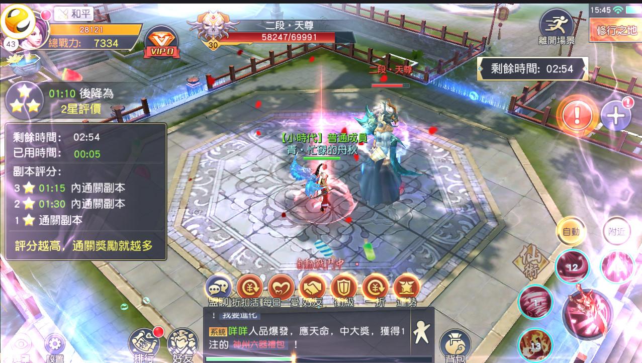Trải nghiệm Kiếm Khách Giang Hồ: Đồ họa đẹp mắt, hệ thống gameplay đa dạng
