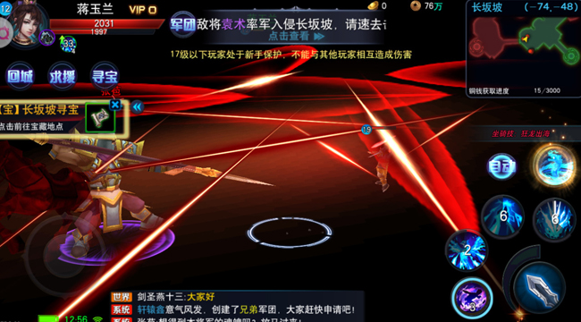 Trải nghiệm Mã Đạp Thiên Quân: Game nhập vai chiến đấu trên lưng ngựa độc đáo với đồ họa đẹp mắt