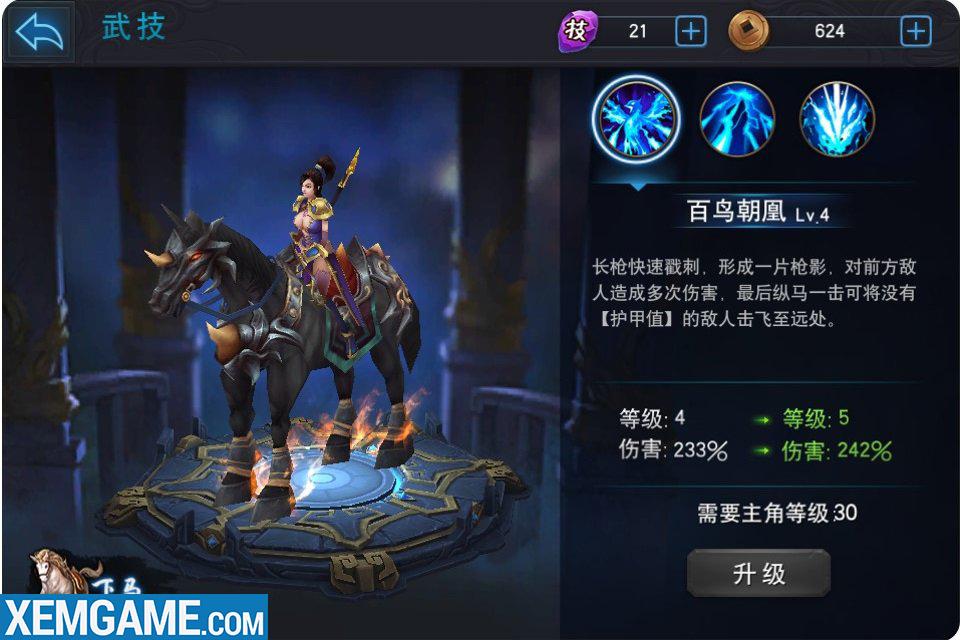 Mã Đạp Thiên Quân | XEMGAME.COM