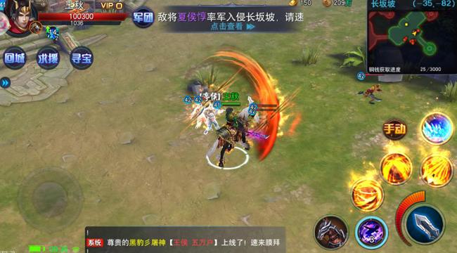 Mã Đạp Thiên Quân mang đến một thế giới Tam Quốc chân thực bậc nhất trên mobile