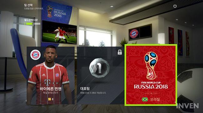 FIFA Online 4 tuyên bố chế độ World Cup cực hấp dẫn