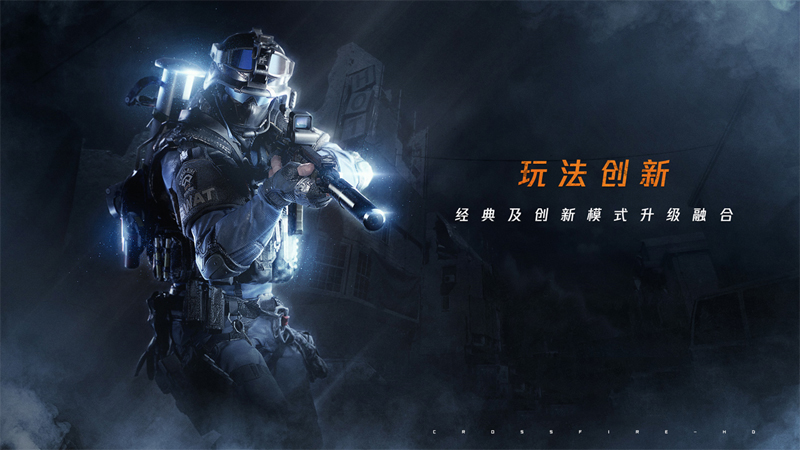 Tencent chính thức công bố Đột Kích 2, nâng cấp đồ họa lên full HD