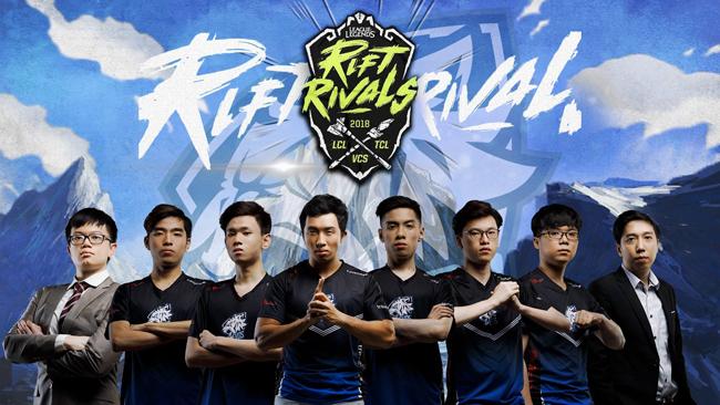 LMHT: Lịch thi đấu chính thức của khu vực Việt Nam tại Rift Rivals 2018