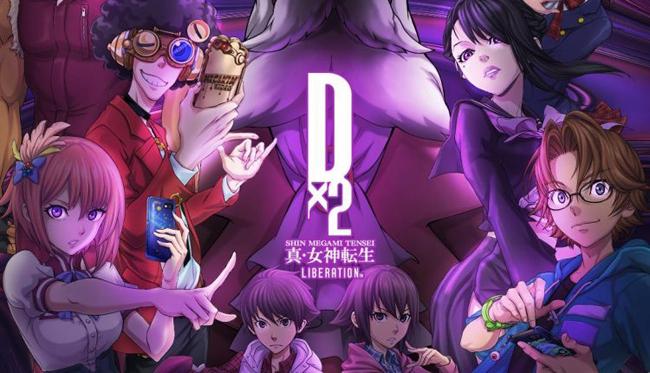 Shin Megami Tensei Liberation Dx2 – Game bắt quỷ nổi tiếng chính thức ra mắt game thủ mobile toàn thế giới