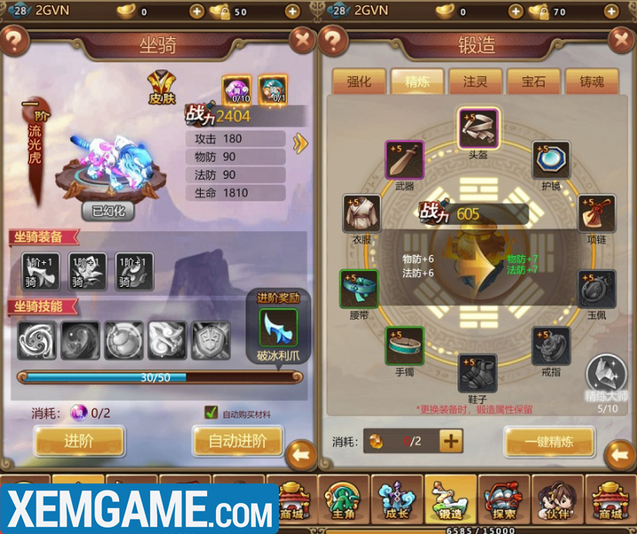 Hiệp Khách H5 | XEMGAME.COM