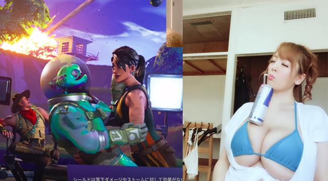 Ngôi sao JAV Hitomi Tanaka cũng là fan ruột của game sinh tồn Fortnite