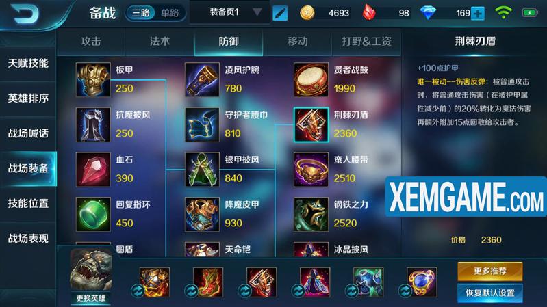 Đấu Trường Vinh Quang | XEMGAME.COM