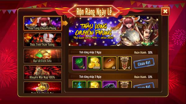 Xemgame gửi tặng 300 giftcode game Tam Quốc GO nhân sự kiện Thâu Long Chuyển Phụng