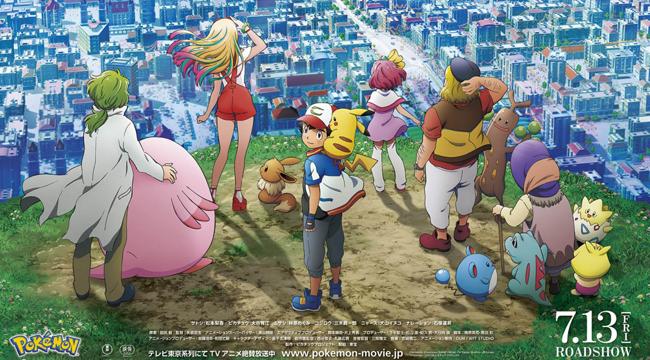 Tin vui: Lotte Cinema sẽ chính thức công chiếu Movie Pokémon thứ 21 tại Việt Nam trong tháng 11 tới