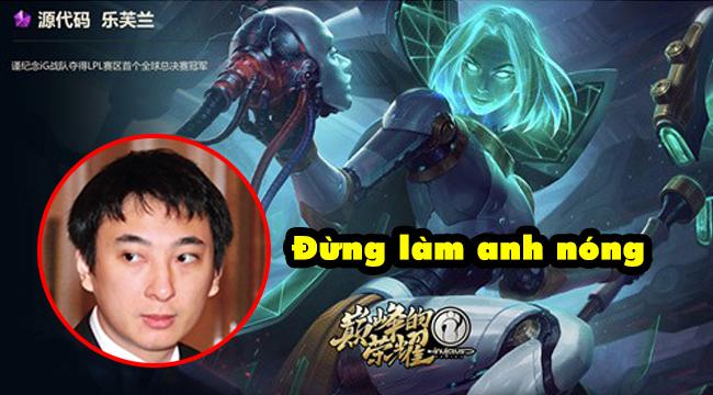 LMHT: Bị ông chủ Vương Tư Thông lên tiếng chỉ trích, Tencent ngay lập tức phải tặng skin xin lỗi