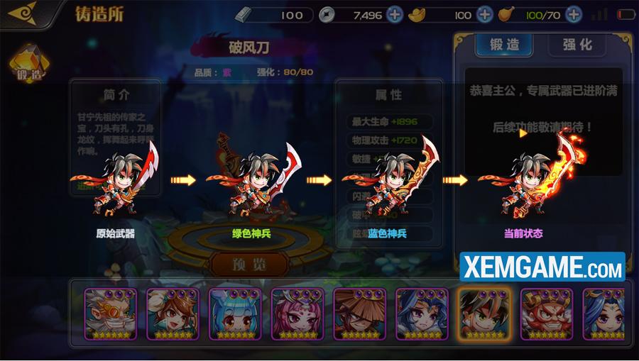 Tam Quốc Du Hí | XEMGAME.COM