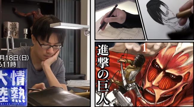 Tin buồn: Bộ manga Attack on Titan đã chính thức bước vào hồi kết