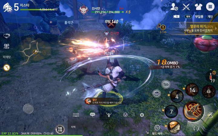 Blade & Soul: Revolution – tải ngay MMORPG cực đỉnh từ PC cho đến di động