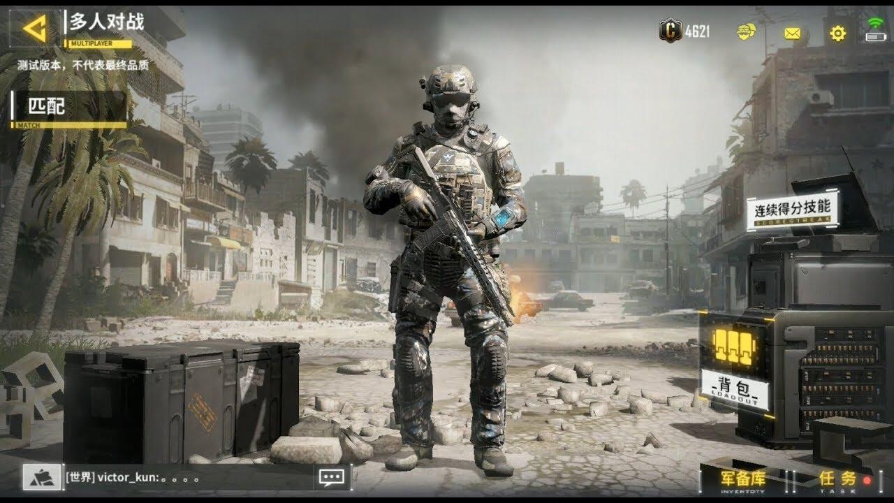 Tencent thông báo những dòng máy có thể chơi mượt được siêu phẩm Call of Duty Mobile