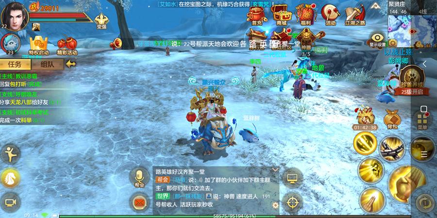 Game thủ đổ xô chơi thử bản nước ngoài để làm quen trước Tân Thiên Long Mobile VNG