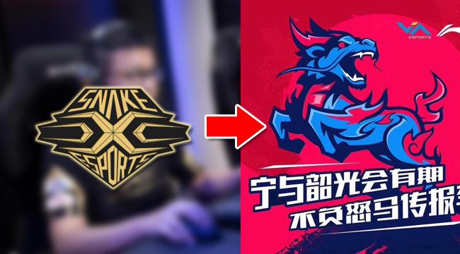 Liên Minh Huyền Thoại: Chính thức lộ diện logo mới của Snake Esports – Từ Rắn hóa Kỳ Lân