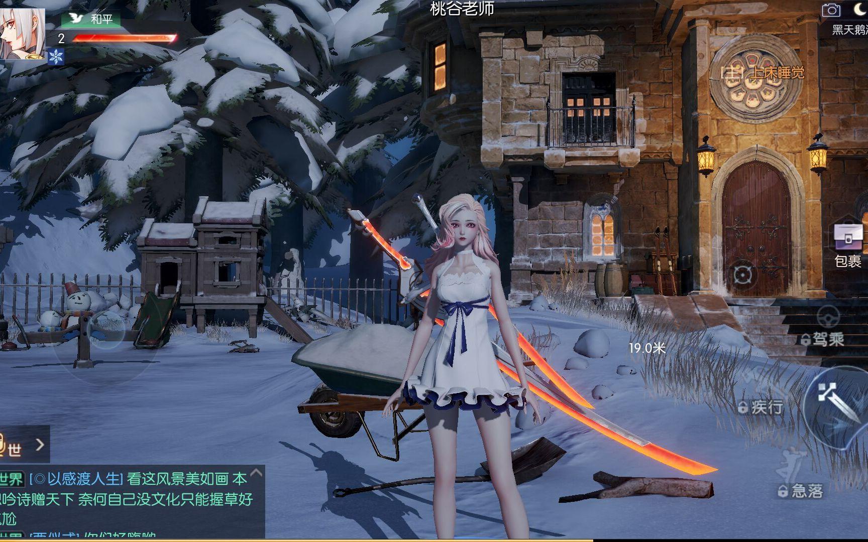 Thử qua Dragon Raja, MMORPG mobile siêu đẹp được làm nên từ Unreal Engine