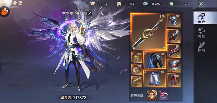 Tinh Vân Kiếm Mobile có vô số tính năng hấp dẫn cho người chơi thỏa sức khám phá