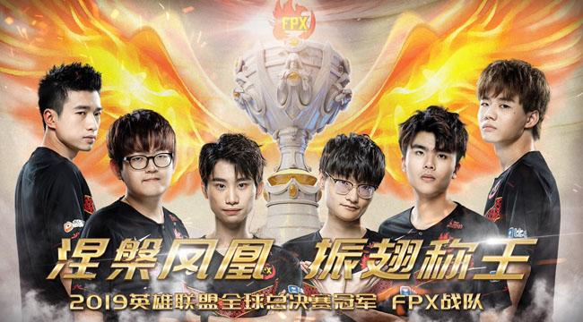 LMHT: Đả bại G2 như một trò đùa, Fun Plus Phoenix chính thức trở thành tân vương của CKTG 2019