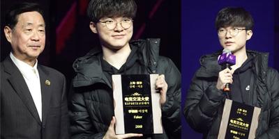 LMHT: Faker chính thức trở thành đại sứ Esports Thượng Hải – Seoul
