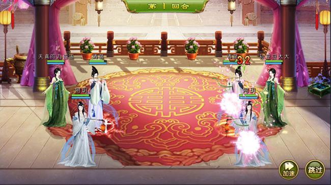 Cung Đấu Mobile có rất nhiều lựa chọn để người chơi tự quyết số phận của mình