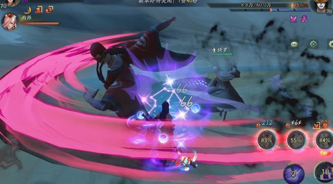 Trải nghiệm cảm giác Trừ yêu Diệt quỷ cùng game mới Phantoms: Dạ Hành Lục